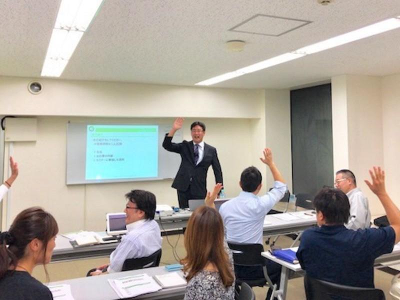 事業計画作成入門セミナー:事業の成功確度を上げる方法の画像