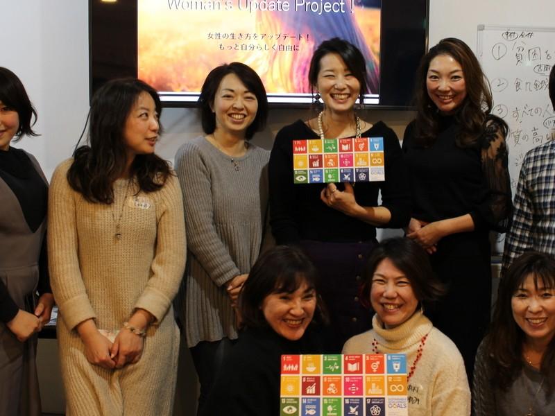 SDGs起業勉強会|SDGsコンテンツオーナーになろう!の画像