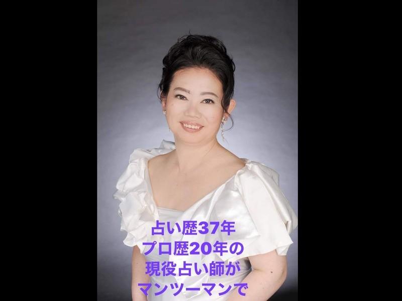 青森実占!プロ占い師養成講座~プロ占い師の必要なスキルとデビューへの画像