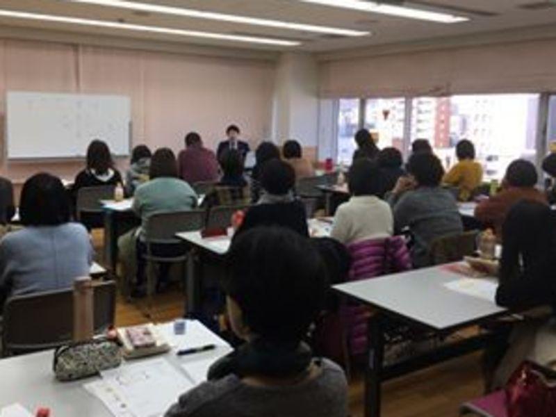 らくらく気学(北九州市、小倉会場)の画像
