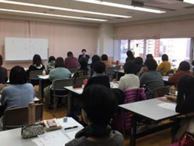 社会運勢学講座・レギュラーコース(名古屋会場)の画像
