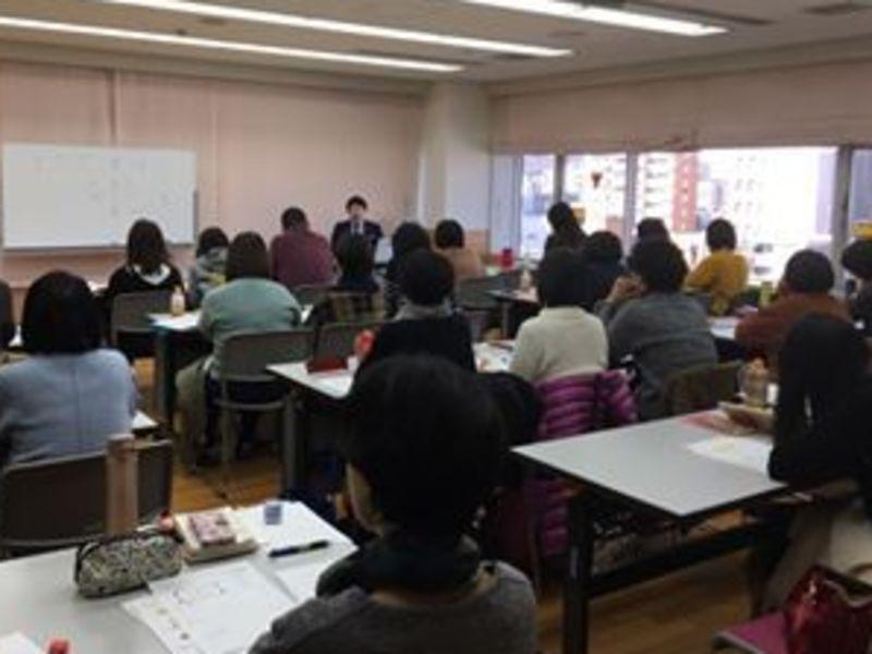 社会運勢学講座・レギュラーコース(福岡会場)の画像