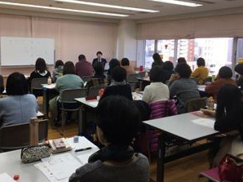 社会運勢学講座・レギュラーコース(北九州市・小倉会場)の画像