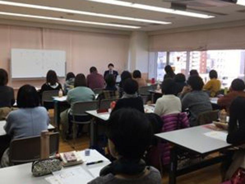 社会運勢学講座・レギュラーコース(熊本会場)の画像