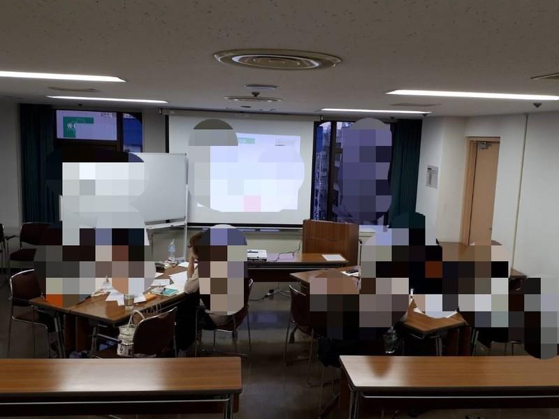 中国語講座の画像