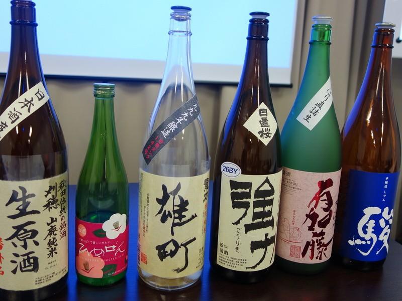 日本酒ナビゲーター認定講座の画像