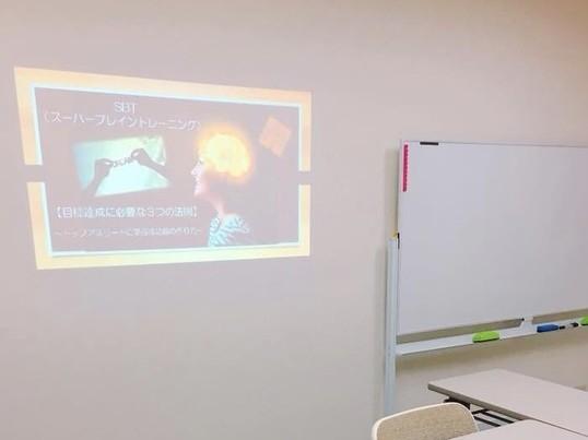 【オンライン開催】最強プラス思考メントレ ※日程リクエストOKの画像