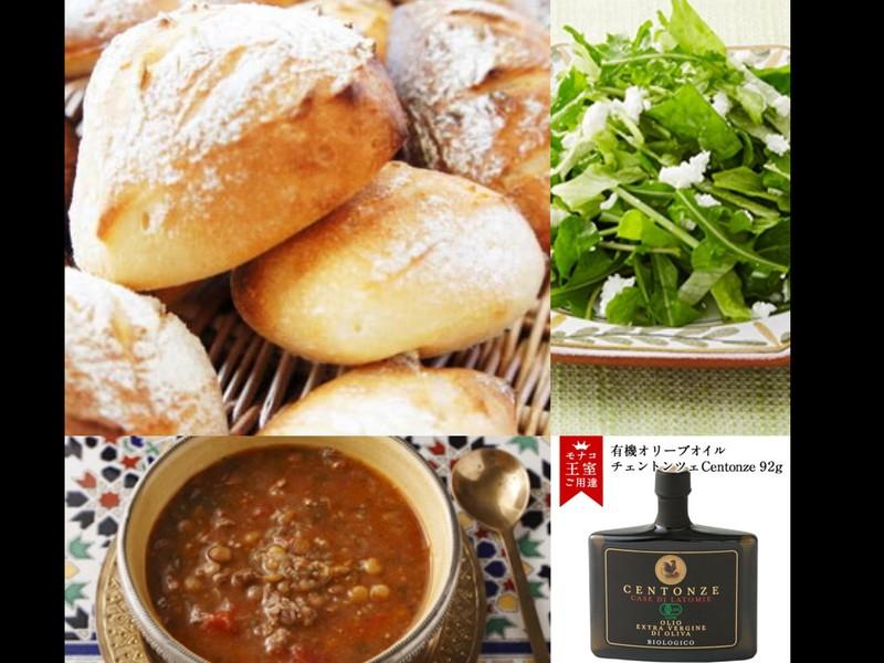 パン講座 イタリアパン チャパタと究極のスープとオリーブオイルの会の画像