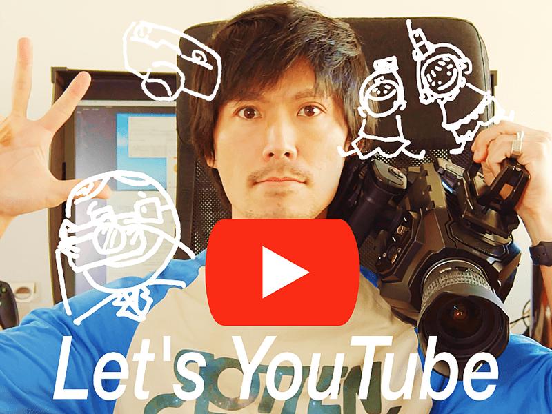 【オンライン講座】君が未来のYouTuber!子供の動画編集教室♪の画像