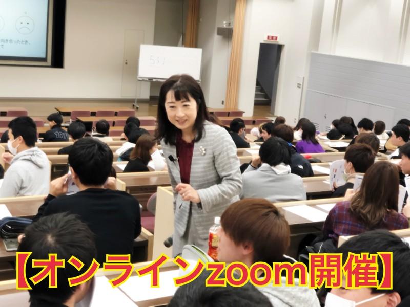 【子ども向けオンライン開催】アナウンサーと一緒に楽しく音読しよう!の画像