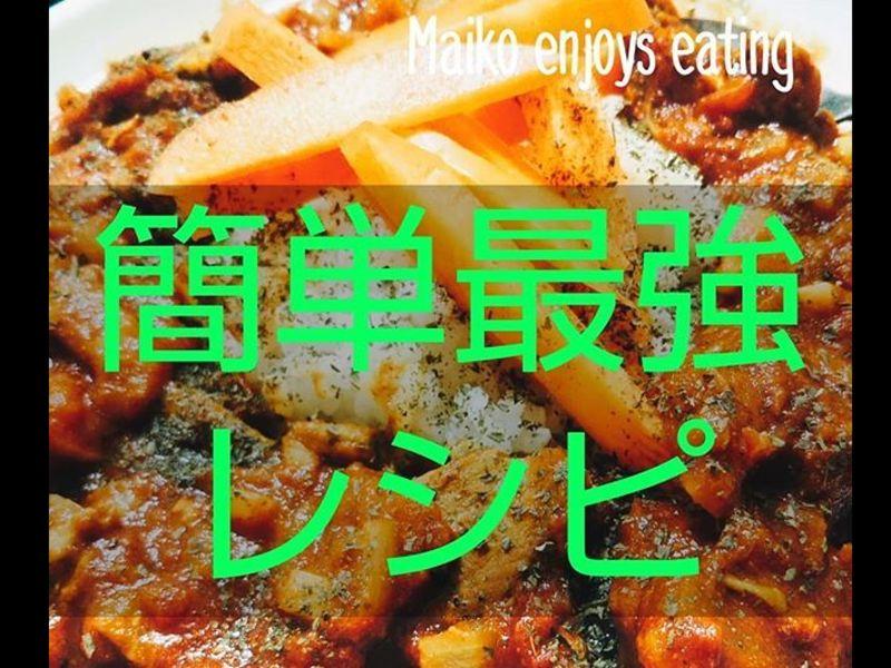 【オンライン、マンツーマン】栄養カウンセリングの画像