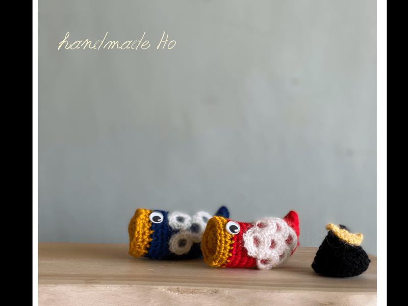 5月子供の日・鯉のぼり編みぐるみ編みませんか?2021/3~の画像