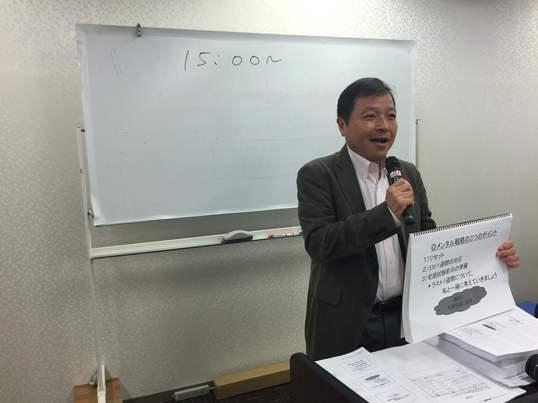宅建初受験・リベンジ受験☆学習結果分析・計画ワーキングセミナー開催の画像