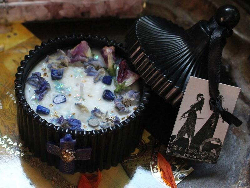 煌めく魔法の小箱の画像