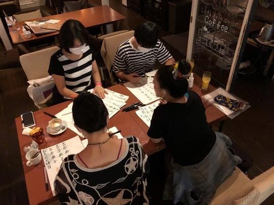 目指せ美文字!京橋の大人の書道教室「名前の練習+選べる自由課題!」の画像