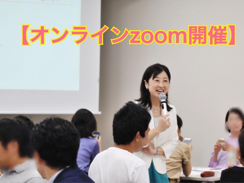 【オンライン】ゼロから始めるロジカルスピーチ〜伝わる話し方の構成の画像