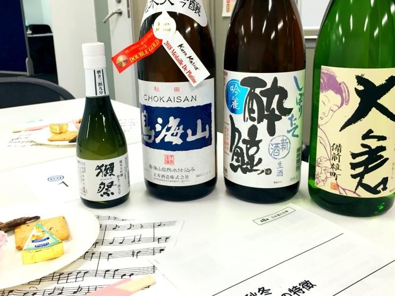 日本酒ナビゲーター認定 第1回「テイスティング&ペアリング入門」の画像