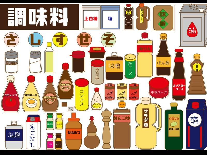 【オンライン開催】日本の発酵調味料ー食事を「美味しく彩る」秘訣の画像