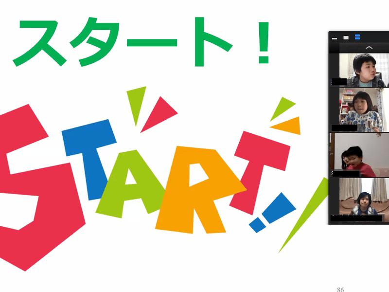 【オンラインでお友達と】すごろくゲームでおカネのルールを学ぼう!の画像
