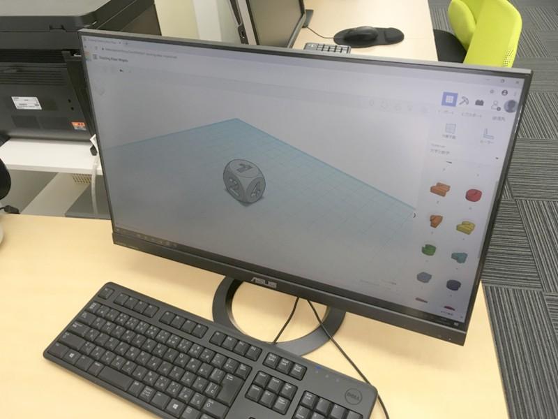 3DCADの入り口「Tinkercadと3Dプリンター」編の画像