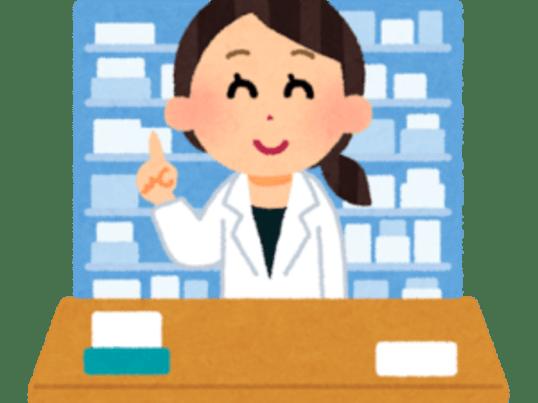 ★現役薬剤師による★糖尿病の薬とご飯の講習会※オンライン開催※の画像