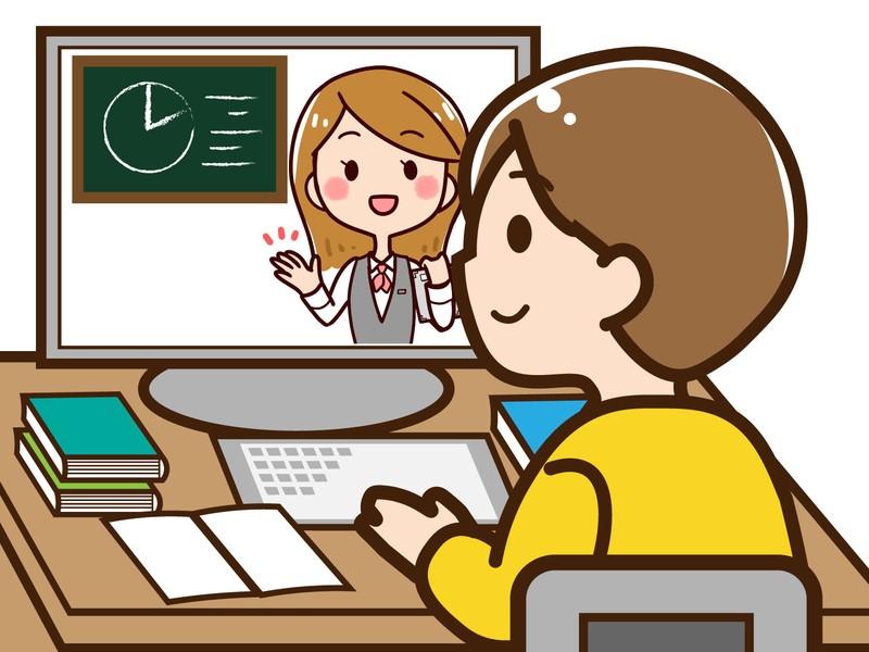 オンライン☆マンツーマン中1,2年対象☆英語の「分からない」を解決の画像