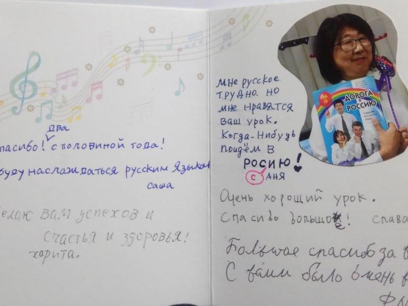 オンライン マンツーマン ロシア語講座 初級の画像