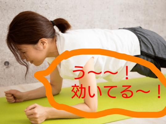 【強い刺激欲しい方オススメ】免疫力&代謝爆上がりダイエット!!の画像