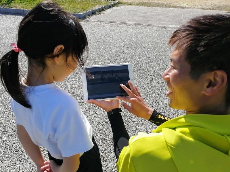 【個別】走り方のオンラインレッスンを受けて正しい走りを身に付けようの画像