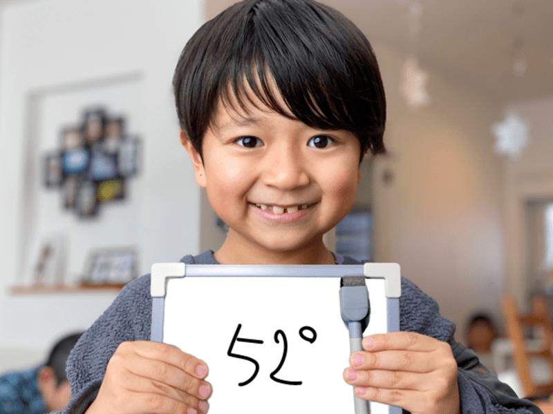 【休校対策オンライン授業】小5の図形の苦手を克服!(新小6年向け)の画像