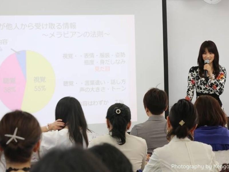 オンライン モテ声教室〜基礎編〜の画像