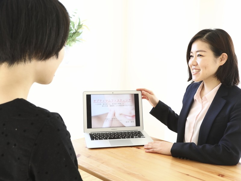 予防医学士による、あなただけのダイエットオンライン講座の画像