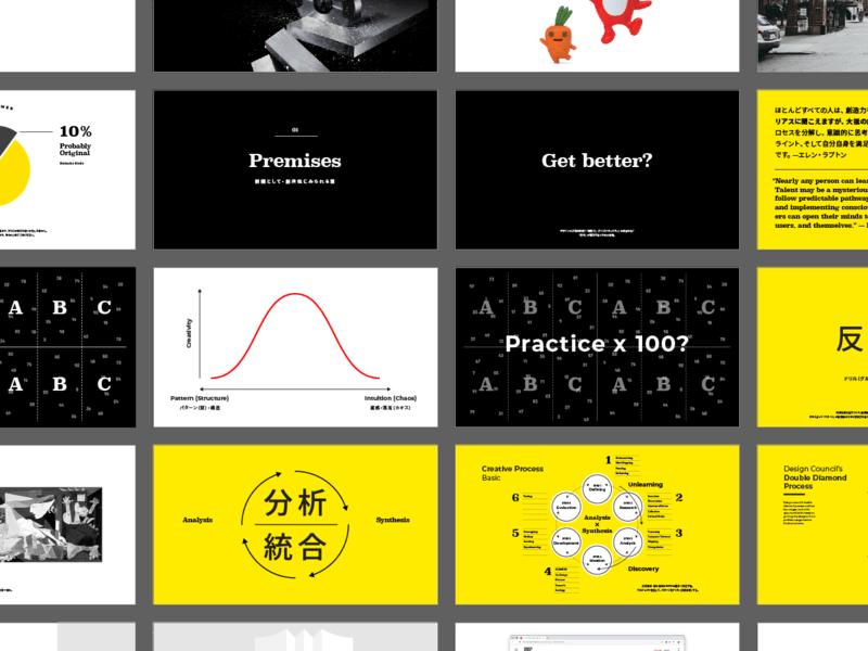【オンライン】デザインの仕組・デザイン力を伸ばすための基礎を固めるの画像