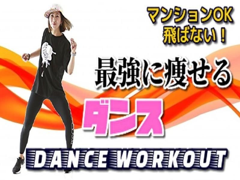 ダンススクール・ヨガスクール先生向け オンライン講座構築法を学ぶの画像
