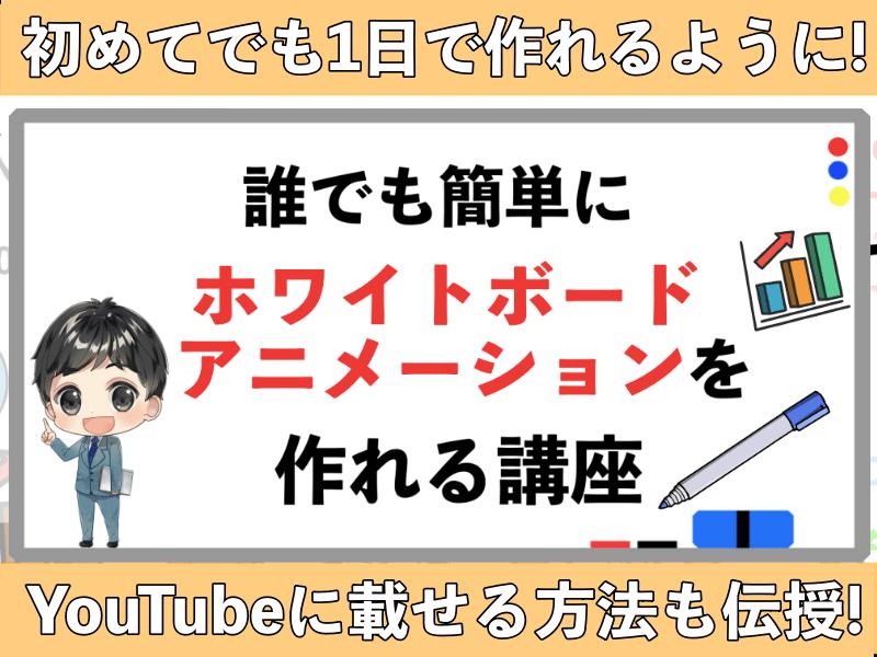 アニメ 講座