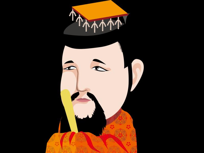 【オンライン講座】日本人として知っておくべき!天皇の日本史の画像