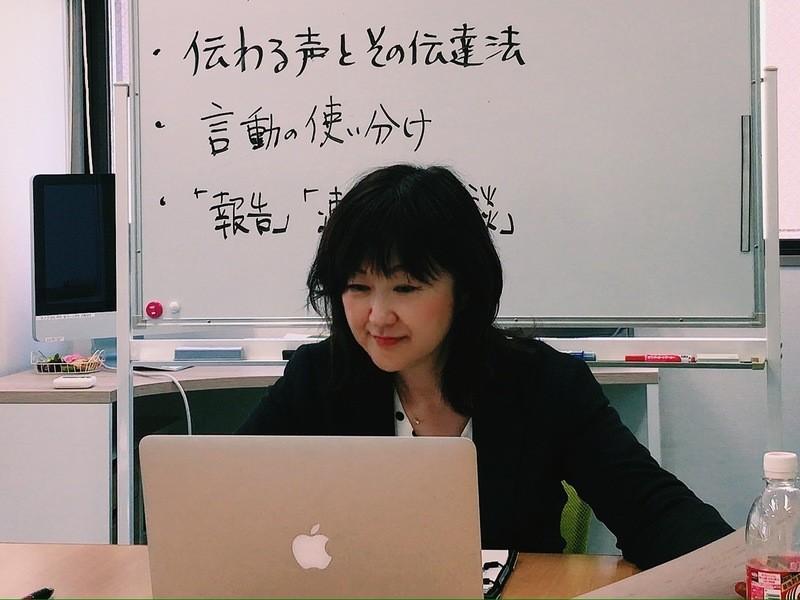 【オンライン】スピーチトレーニングで話し方スキルをゲットしよう!の画像