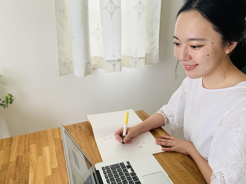 【オンライン】初めての方限定!30分ペン字講座で名前を美しく!の画像