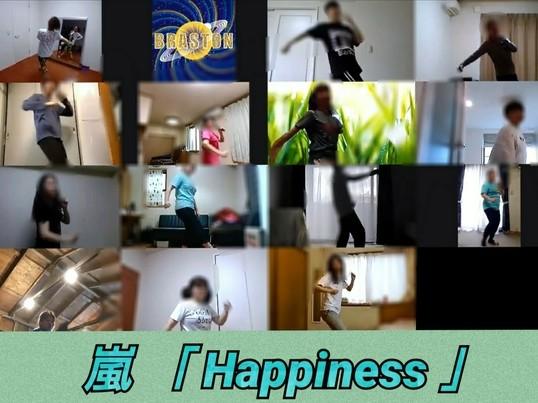 【オンライン講座】★60分★ジャニーズ・安室奈美恵ダンス 他の画像