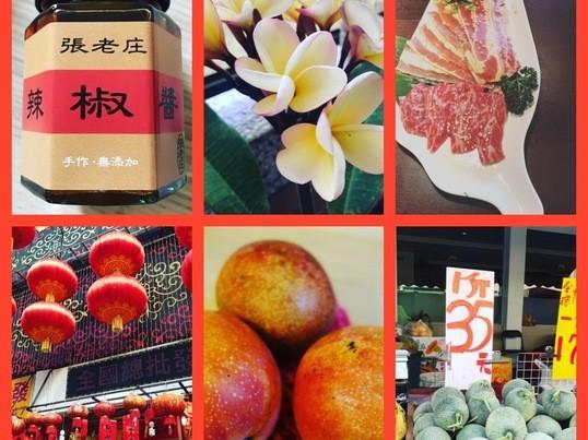 【オンライン】お試し価格🎵次の台湾旅行で使おう!中国語講座の画像