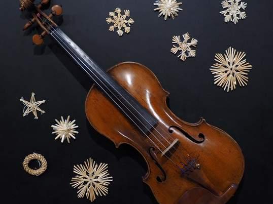 【オンライン】ヴァイオリンを弾いてみようの画像