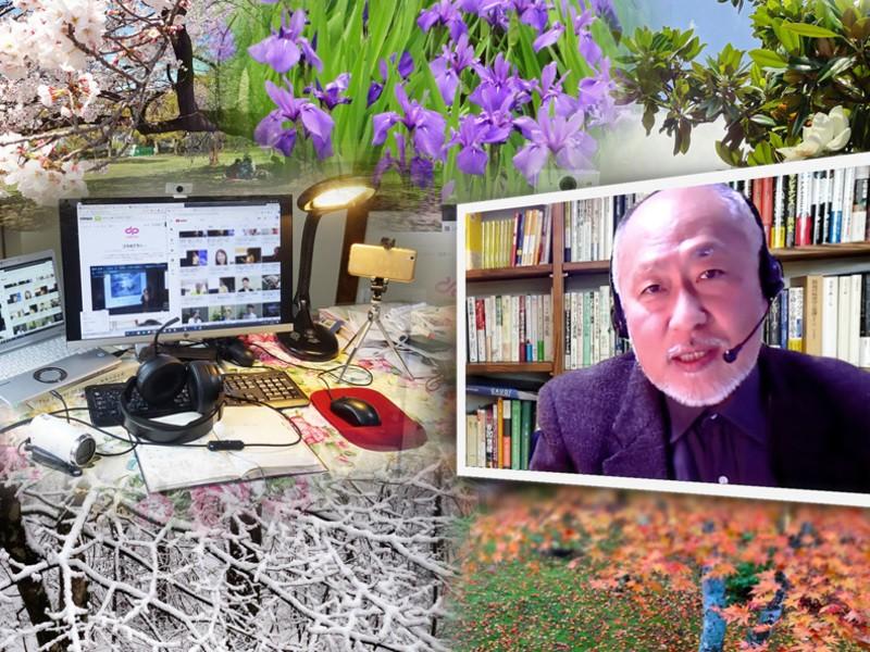 【オンライン開催】オンライン講座がすぐに始められる講義+体験+相談の画像