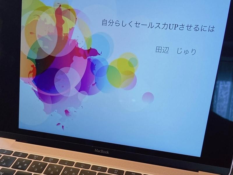 【オンライン】初めてのセールス講座〜自然に売れる流れを作ろう〜の画像