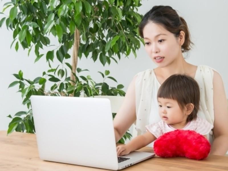 【オンライン講座】こどもの自主性が伸びる!大人の視点と関わり方の画像