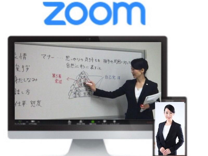 オンラインで隙間時間に学ぶ!人間関係を円滑にする敬語講座の画像