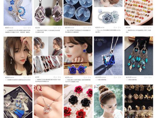 【熊本】初心者・女性向け 楽しくお家で雑貨やアパレルをネット販売の画像