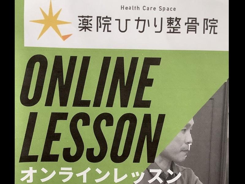 【オンライン】「体幹」を意識しよう!~エクササイズ&ストレッチ~の画像