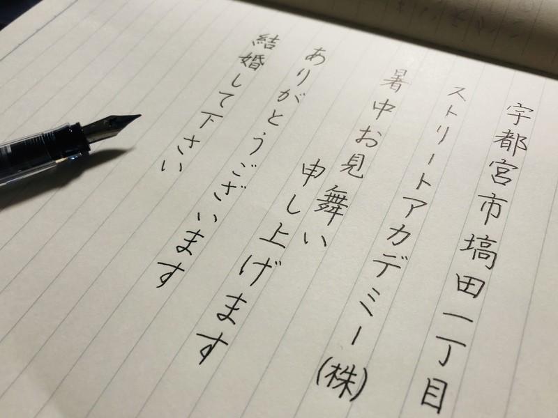 【オンライン】マンツーマン60分ペン字講座・リクエストにお応え!の画像