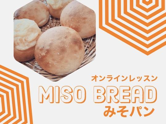 みそパン☆レッスンの画像