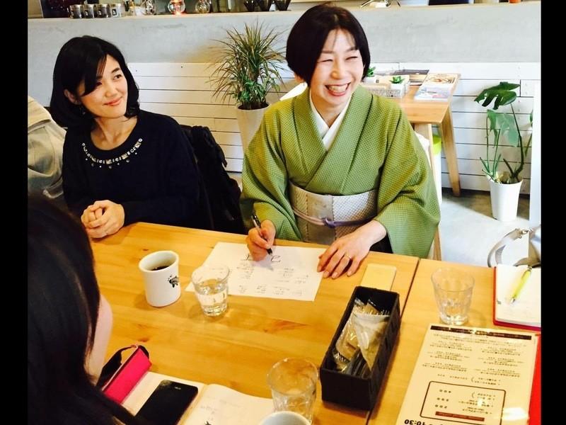初心者歓迎!おもてなしのルーツと日本のお作法の画像